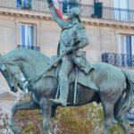 Отель***** в Париже 79 000 000 €